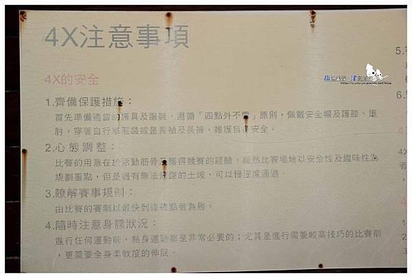 (20)IMG_5473浮水