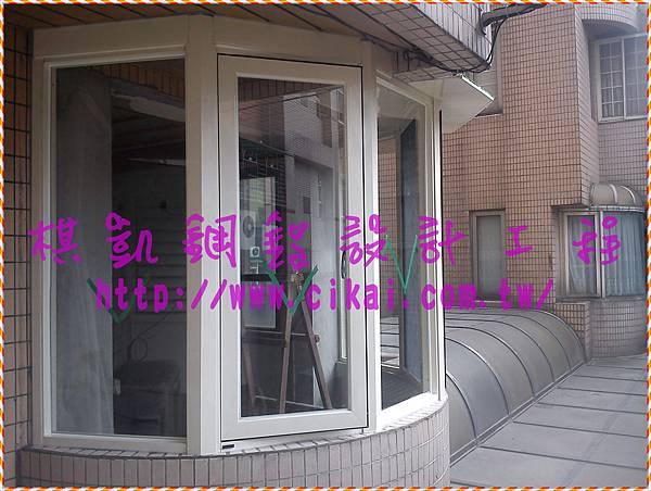 IMG_20121009_140215