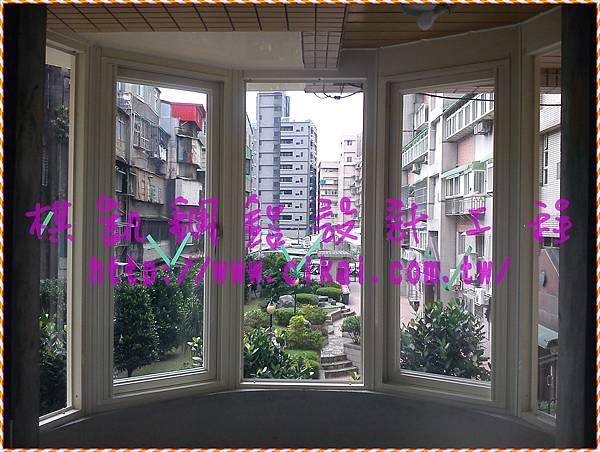 IMG_20121009_140637