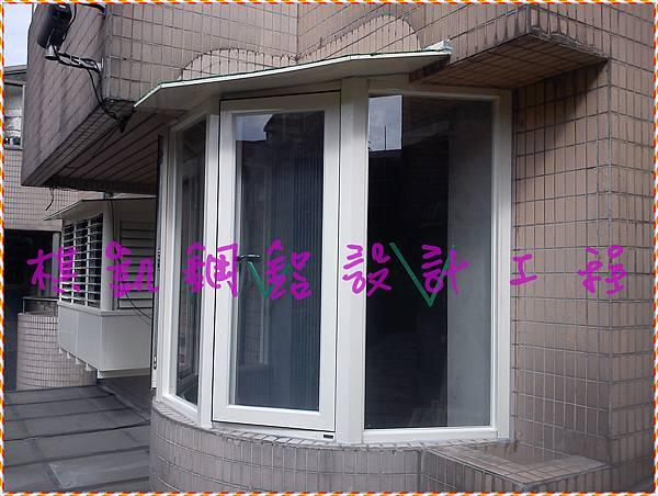 IMG_20121009_140147