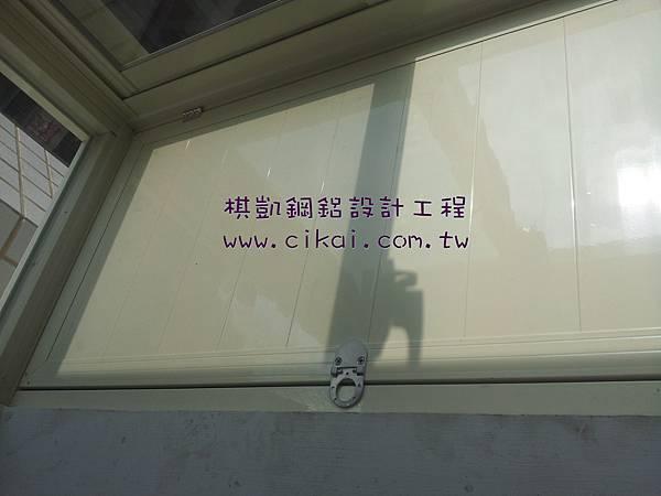 20121015_124315