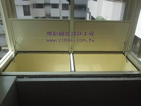 20121015_124521