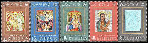 ethiopia1973-EthiopianArt-set-small.jpg
