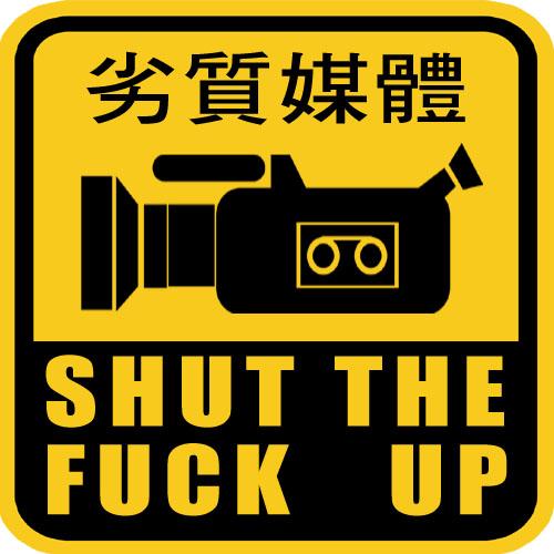 shut.jpg