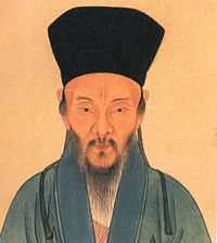 200px-Great_philosopher_Wang_Shouren.jpg
