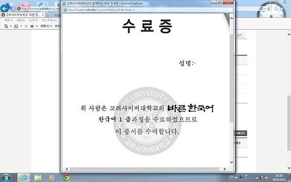 bg_certificate
