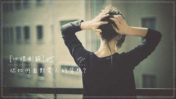 weimei_de_nvhai_beiying-018