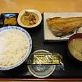 朝市_烤魚定食