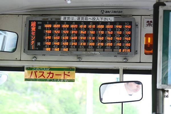 巴士價格.JPG