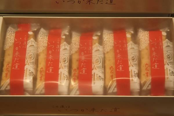 六花亭-新產品.JPG