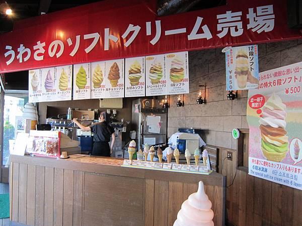 六段冰淇淋.JPG