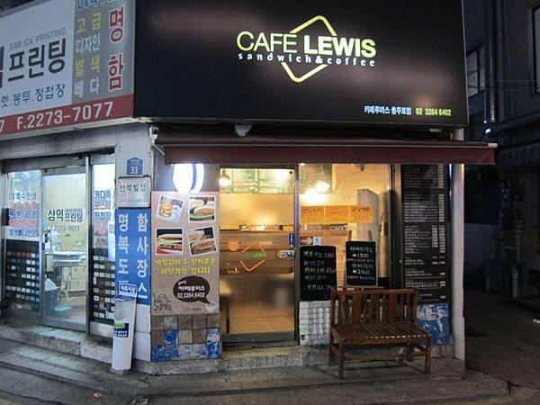 10.對面咖啡廳.JPG