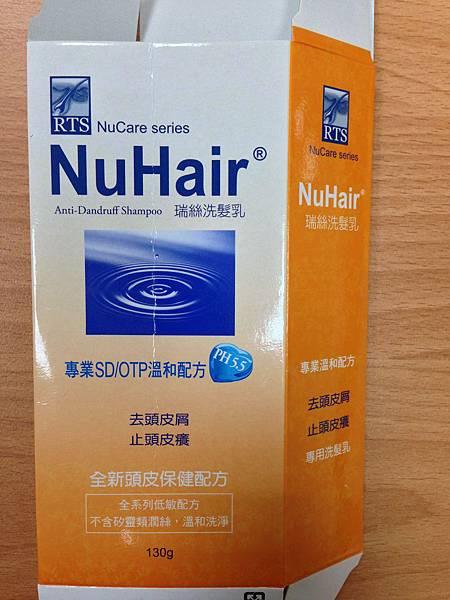 NuHair(正面)