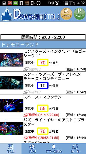 Screenshot_2014-09-02-16-02-29