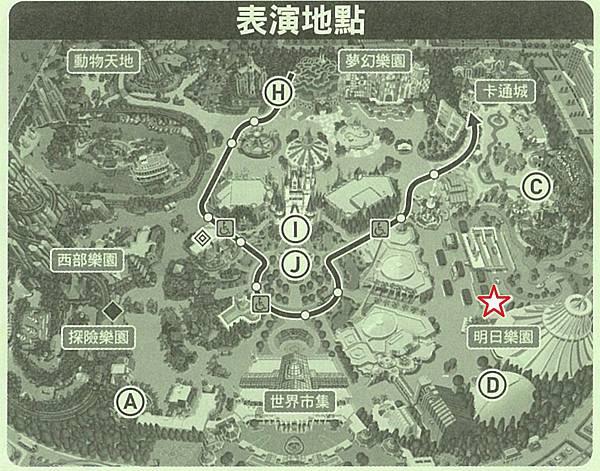 表演地點(Land)