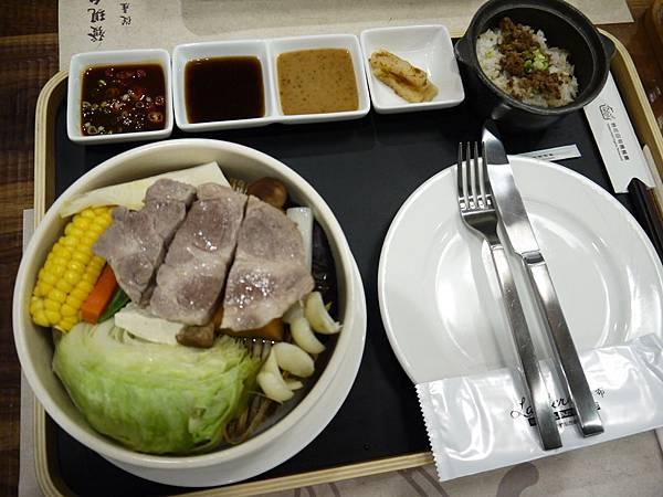 蒸煮鍋2.JPG