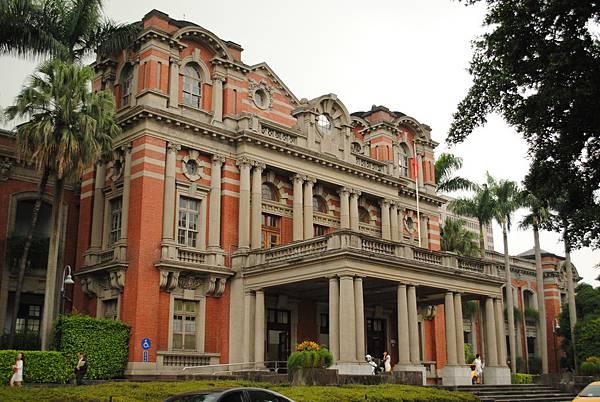 臺大醫院舊館