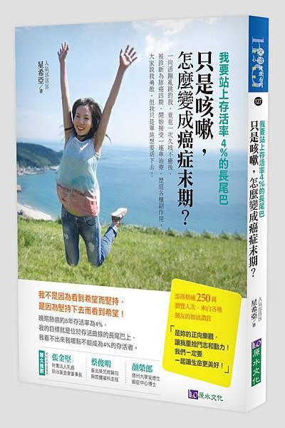 cover_立體書封