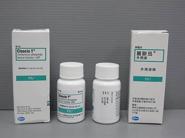 8.1 麗歐迅外用液.JPG