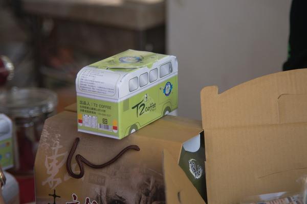 2009-10-25-東山咖啡節04.JPG