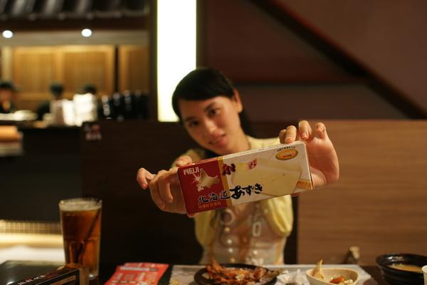 2009-10-31-石頭燒烤026.JPG