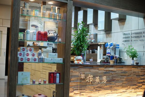2009-11-1-布萊恩紅茶04.JPG