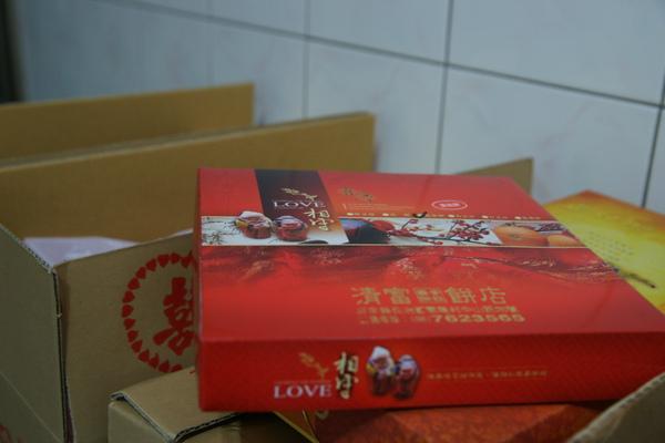 2009-11-21-吉祥如意訂婚006.JPG