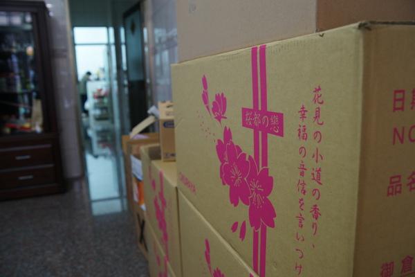 2009-11-21-吉祥如意訂婚008.JPG
