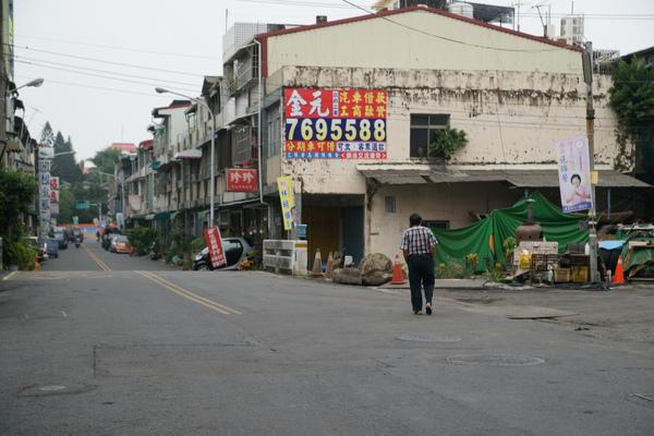 2009-11-21-吉祥如意訂婚011.JPG
