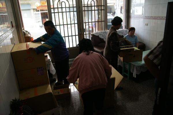 2009-11-21-吉祥如意訂婚022.JPG