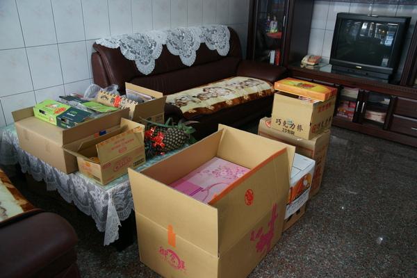 2009-11-21-吉祥如意訂婚023.JPG