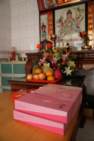 2009-11-21-吉祥如意訂婚024.JPG