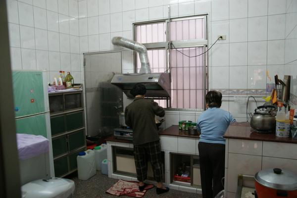 2009-11-21-吉祥如意訂婚028.JPG