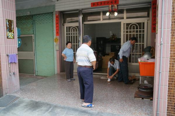 2009-11-21-吉祥如意訂婚029.JPG