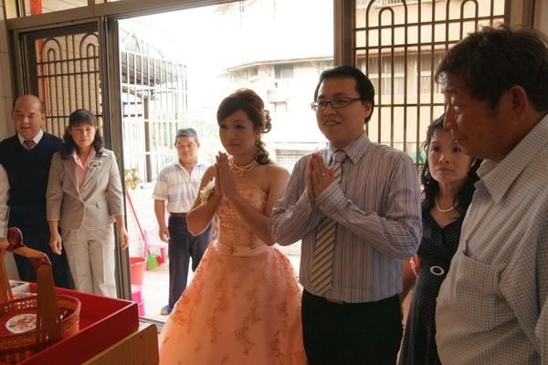 2009-11-21-吉祥如意訂婚062.JPG