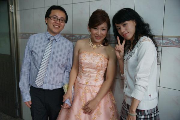 2009-11-21-吉祥如意訂婚067.JPG