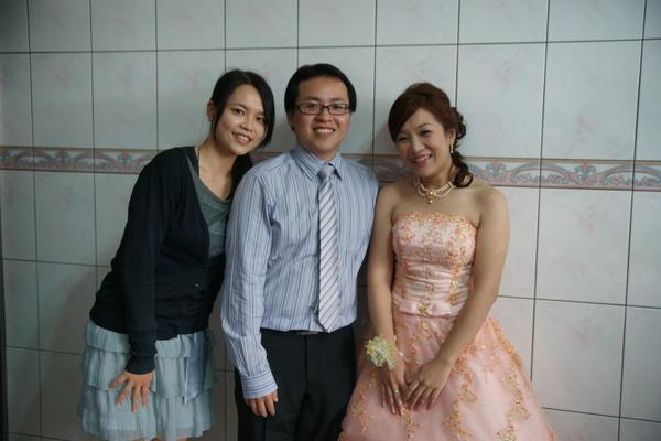 2009-11-21-吉祥如意訂婚071.JPG