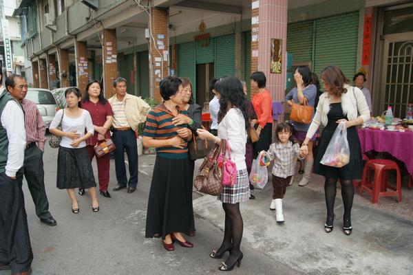 2009-11-21-吉祥如意訂婚085.JPG