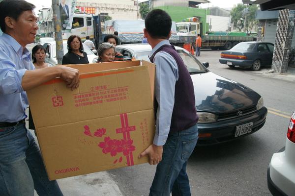 2009-11-21-吉祥如意訂婚091.JPG