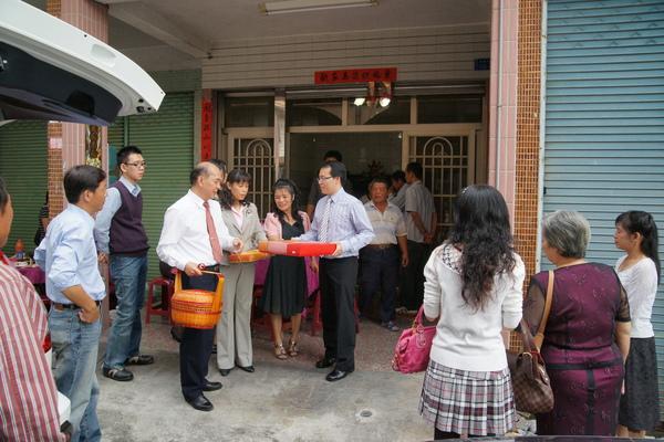 2009-11-21-吉祥如意訂婚094.JPG