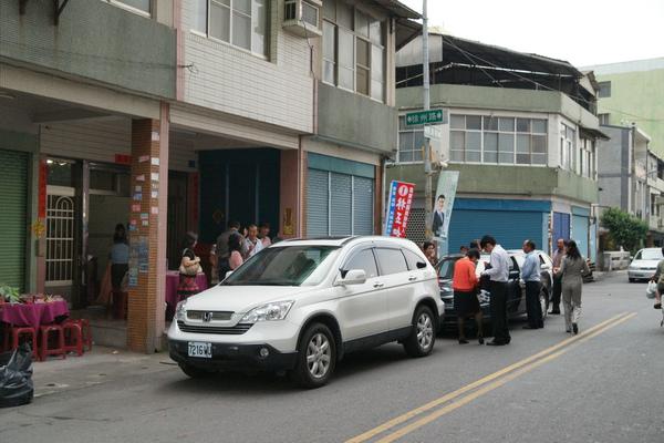 2009-11-21-吉祥如意訂婚096.JPG