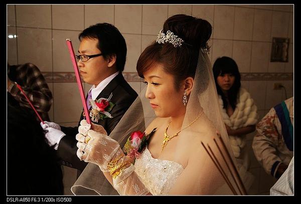 祈翔與俐雯結婚099.jpg