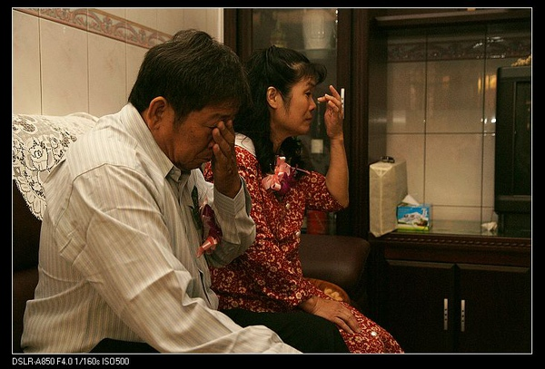 祈翔與俐雯結婚121.jpg
