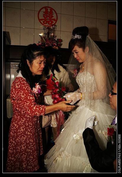 祈翔與俐雯結婚141.jpg