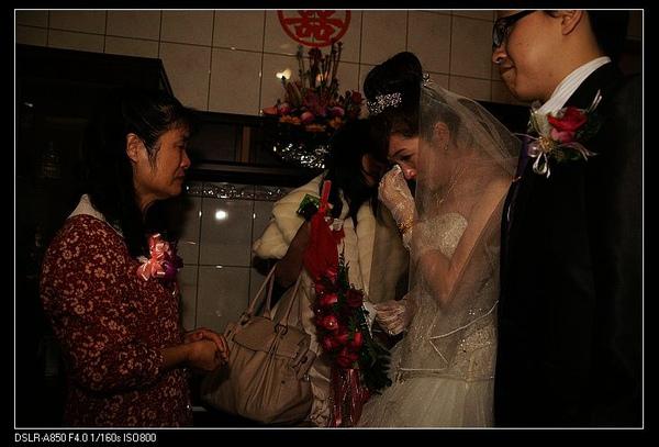 祈翔與俐雯結婚145.jpg