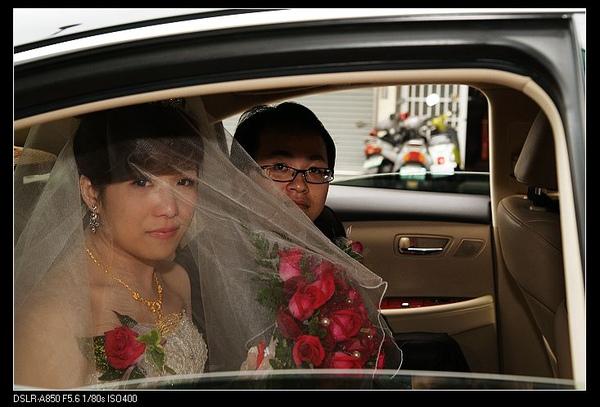 祈翔與俐雯結婚222.jpg