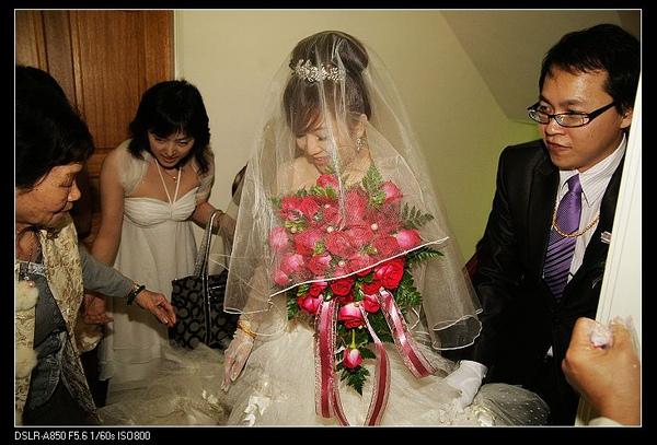 祈翔與俐雯結婚267.jpg