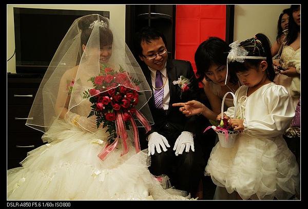 祈翔與俐雯結婚274.jpg