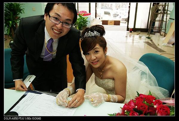 祈翔與俐雯結婚391.jpg