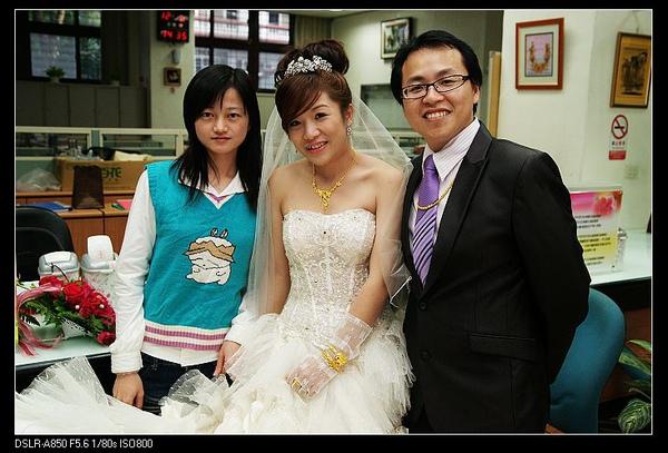 祈翔與俐雯結婚395.jpg
